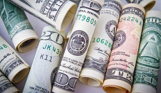 再就職手当はいつ貰える?金額や支給条件、申請書類と手続き方法まとめ!
