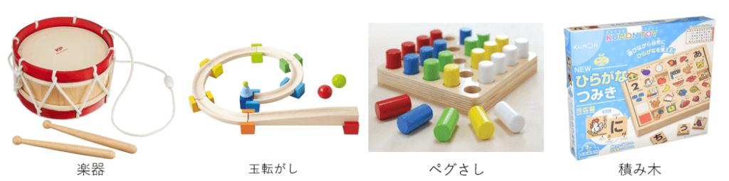キッズ・ラボラトリーおもちゃ2