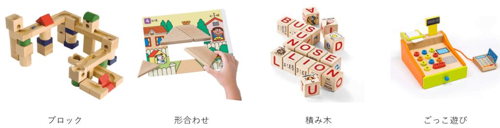 キッズ・ラボラトリーおもちゃ3