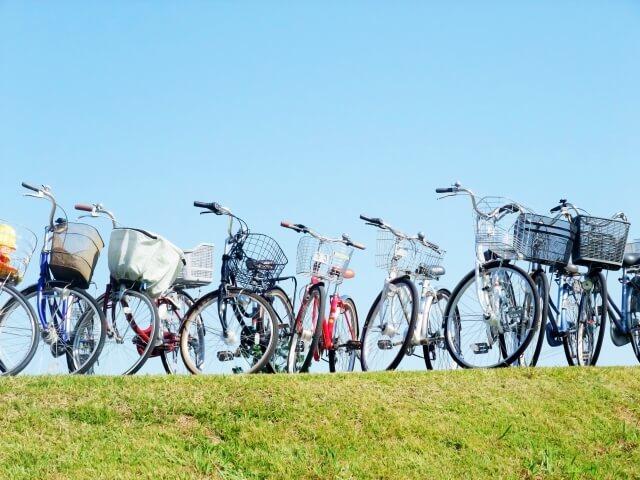 自転車 選び方