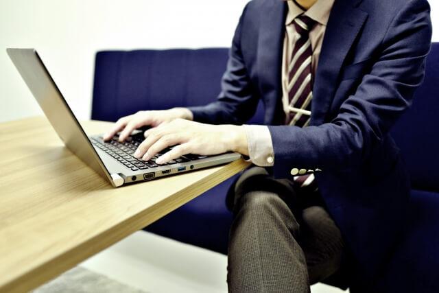 社内SE プログラミング